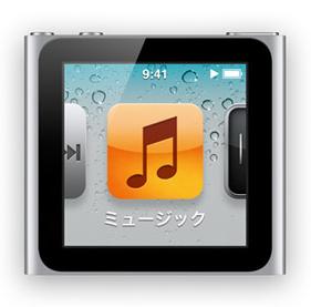 スクリーンショット 2011-10-29 16.34.29.png