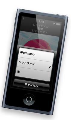 nano menu.png
